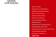 优派VA703B液晶显示器简体中文版说明书