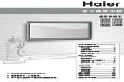 海尔 高清流媒体液晶电视 LP60A30 说明书
