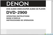天龙 DVD-2900 DVD AUDIO-VIDEO PLAYER说明书