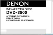 天龙 DVD-3800 DVD AUDIO-VIDEO PLAYER说明书