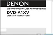 天龙 DVD-A1XVA DVD AUDIO-VIDEO PLAYER说明书