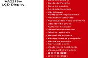 优派VA2216W液晶显示器简体中文版说明书