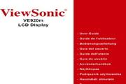 优派VE920M液晶显示器简体中文版说明书
