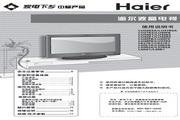 海尔 高清流媒体液晶电视 LU42R3下乡 说明书