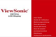 优派VG721M液晶显示器简体中文版说明书