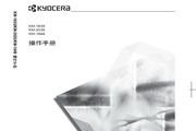 京瓷KM-1635使用说明书