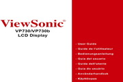 优派VP730液晶显示器简体中文版说明书