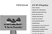 优派VP231WB液晶显示器简体中文版说明书
