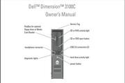 <i>戴尔</i>Dimension 3100C<i>说明书</i>