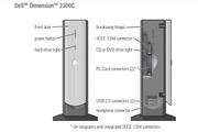 <i>戴尔</i>Dimension 2300C<i>说明书</i>