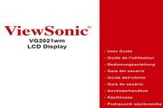 优派VG2021WM液晶显示器简体中文版说明书