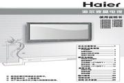 海尔 模卡网络液晶电视 LB46R3N 说明书