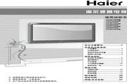 海尔 智能模卡LED电视 LE46H320 说明书