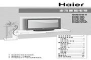 海尔 流媒体液晶电视 L32R3 说明书