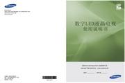 三星 UA46B6000VF液晶彩电 使用说明书