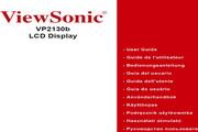 优派VP2130B液晶显示器简体中文版说明书