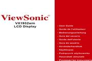 优派VX1932WM液晶显示器简体中文版说明书