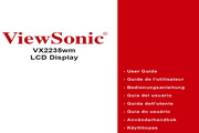 优派VX2235WM液晶显示器简体中文版说明书