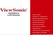 优派VX2435WM液晶显示器简体中文版说明书
