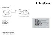 海尔 厨房专用速热式8.8升电热水器 FCD-8.8 说明书
