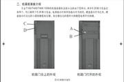 联想T100/T400/T468 1008系统用户手册说明书