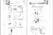 联想数码相机DC800用户手册说明书