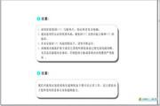 富士康 661GX7MJ-SH说明书