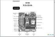 富士康 661MX主板简易使用说明书