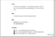 富士康 6627MA-RS2H说明书