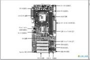 富士康 845A02-E-6L英文快速安装指南说明书