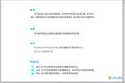 富士康 915G/915GL/915GV/915P7MC系列主板说明书