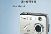 联想数码照相机V45使用手册说明书