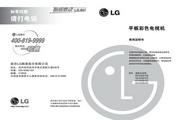 LG 32LK330-CB液晶彩电 使用说明书