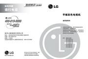 LG 47LK460-CC液晶彩电 使用说明书