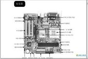 富士康 K7S741GXMG-6L主板(中文)快速安装指南说明书
