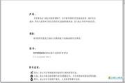 富士康 K8T890M2AB-RS2H说明书