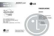 LG 55LW4500-CA液晶彩电 使用说明书