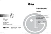 LG 37LG31RC液晶彩电 使用说明书