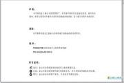 富士康 P4M8907MB-2.0-RS2H说明书