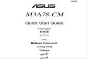 华硕M3A78-CM主板亚洲多语言版说明书