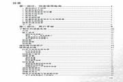 明基 VA321/VA371/VA421电视机 使用说明书