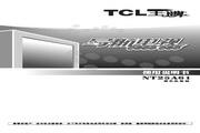 TCL王牌 NT25A61彩电 使用说明书
