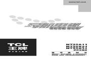 TCL王牌 NT25A11彩电 使用说明书