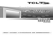 TCL王牌 NT29181彩电 使用说明书