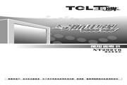 TCL王牌 NT29276彩电 使用说明书