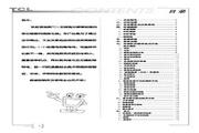 TCL王牌 LCD1526H液晶彩电 使用说明书
