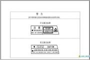 时代红外测温仪TI210使用说明书