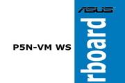 华硕P5N-VM WS主板英文版说明书