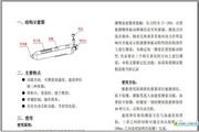 时代测振仪TV260使用说明书