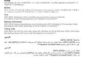 华硕M4A785TD-V EVO主板简体中文版说明书